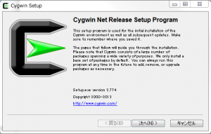 cygwin_setup1